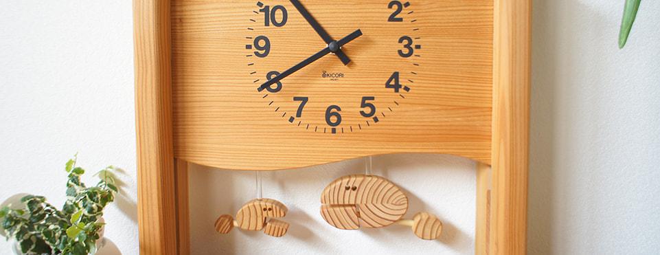 hanayura(野田家具 花ゆら)商品情報 時計