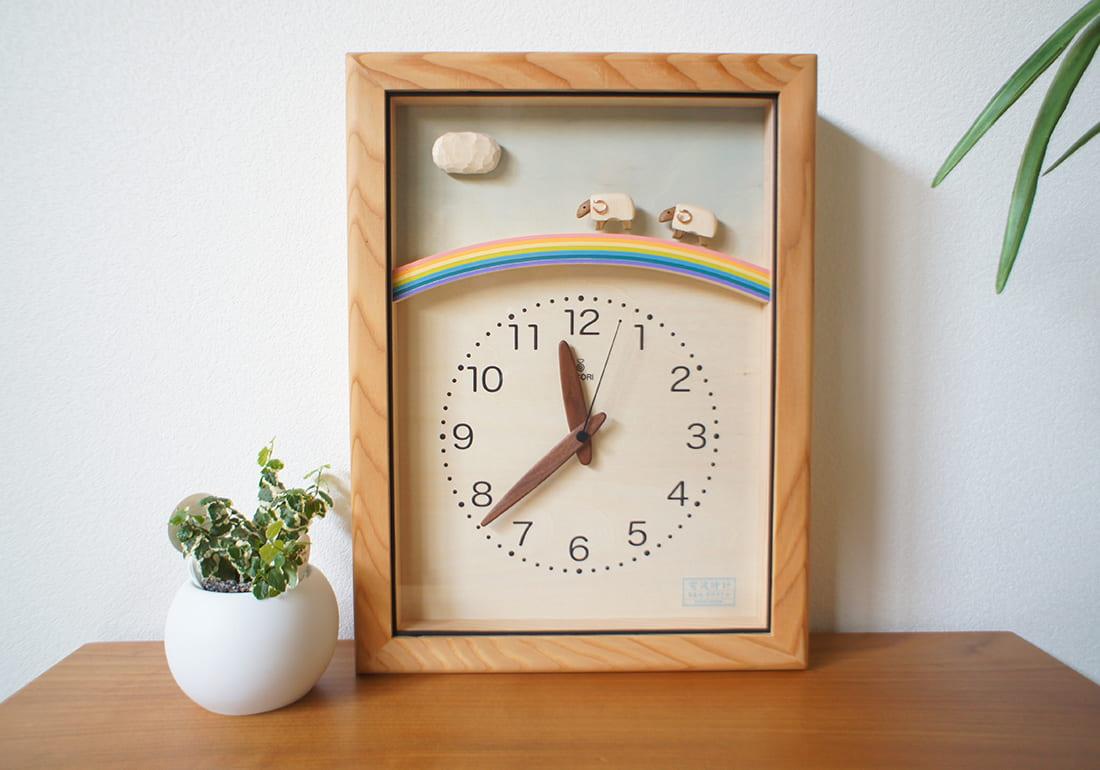 電波時計 ひつじと虹の電波時計