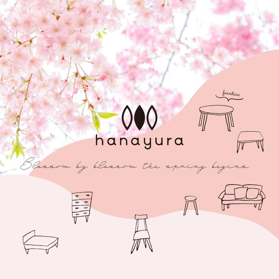 熊本県菊陽町のインテリア家具専門店